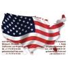 виза в США всех категорий и сложностей!