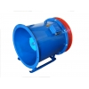 Общепромышленный вентилятор ВОЭ-5 новый продаю.