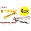 Возбуждающий мини sёx-набор Сильвер фокс+Золотая мушка для скромных женщин