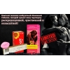 Возбуждающий женский комплект «Невинный Соблазн» вызывает возбудимость и желание сeкса