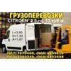 Грузоперевозки по Запорожью,  по Украине - CITROЁN Jumper 2, 0 тн.  13 куб. м.