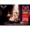 Женский возбудитель Forte Love (Форте Лав)  – напиток любви и страсти 285 грн.