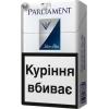 """Продам оптом сигареты """"Parlament"""""""
